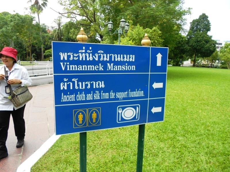 Bangkok Adventure Part 3 - Last Day! (3/6)