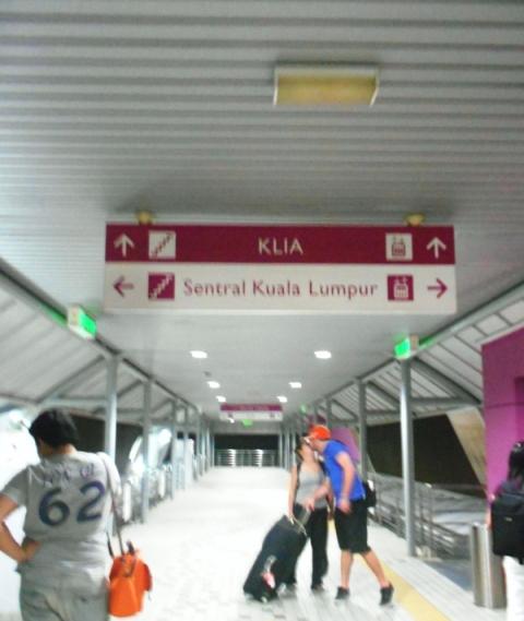 4 Hours in Kuala Lumpur (3/6)
