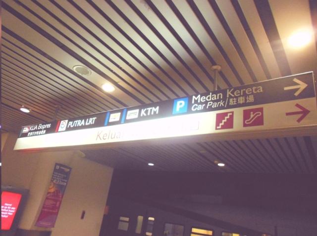 4 Hours in Kuala Lumpur (6/6)