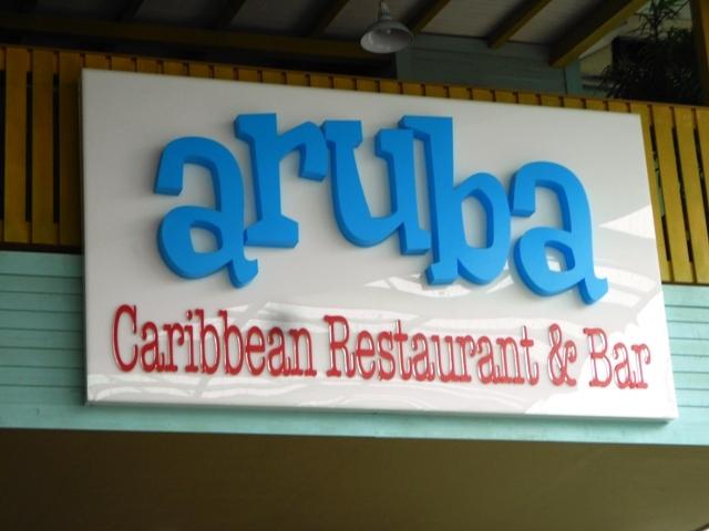 Aruba, Caribbean Restaurant & Bar (2/6)