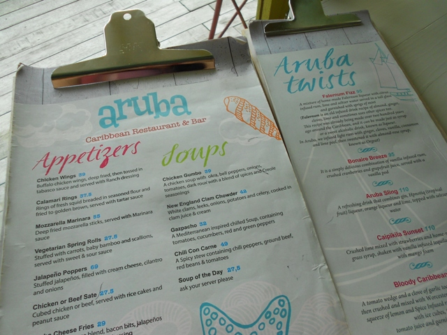 Aruba, Caribbean Restaurant & Bar (1/6)