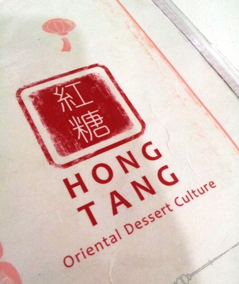 Hong Tang, the Best Chinese Dessert! (1/4)