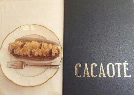 cacaote (3)