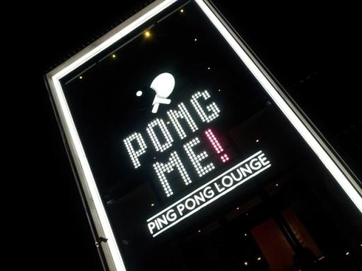 Pong Me (1)