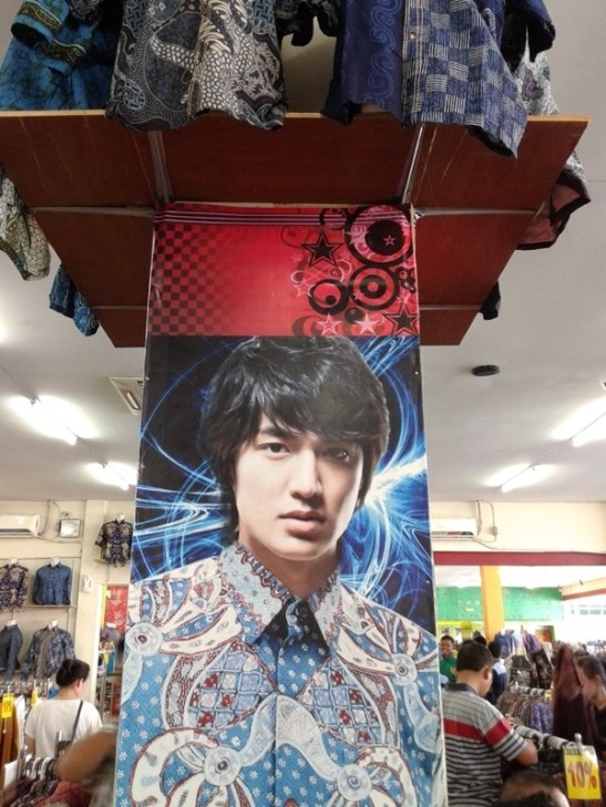 batik trusmi (1)