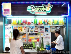 03 Mr Avocado Exotic Fruit Juice - One Word Yummilicious @ Alexandra Village Hawker Centre [Opposite Queensway Shopping Centre] (Large)