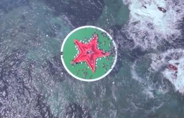 HeinekenFloatingBar12