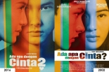AADC2-1a