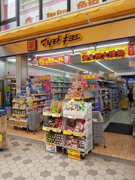 pharmacy (2)