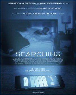 searching_ver4